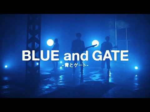 , title : 'レルエ「青とゲート」MV'