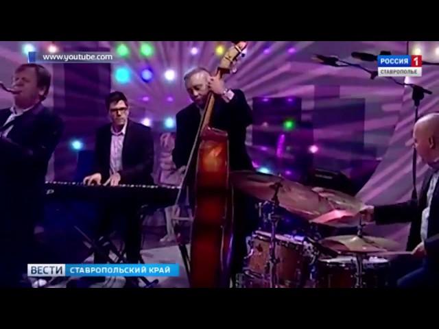 «Музыкальная осень» стартует наСтаврополье ввоскресенье