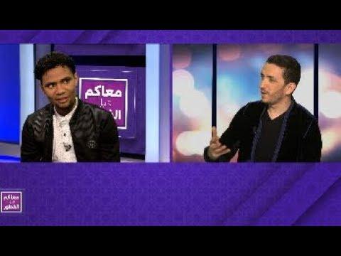 العرب اليوم - البدايات الأولى للفنان يونس بولماني وسر النجاح