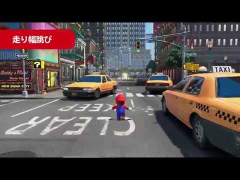 Les sauts de Super Mario Odyssey