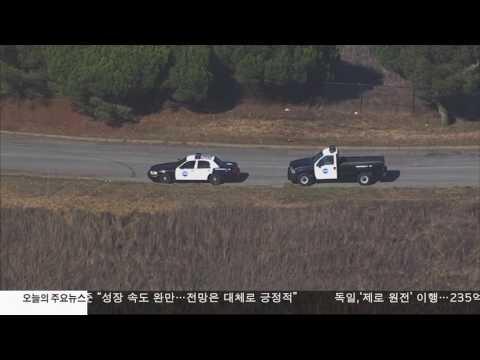 SF 고등학교에서 총격  4명 부상 10.19.16 KBS America News