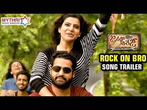 Janatha Garage Telugu Songs | Rock On Bro Song Trailer | Jr NTR | Samantha | Nithya Menen | DSP