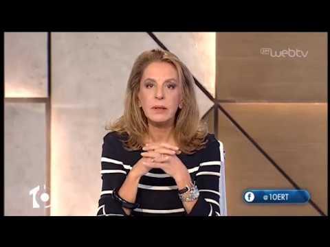 Έφυγε από την ζωή η Χριστίνα Λυκιαρδοπούλου | 08/01/2020 | ΕΡΤ