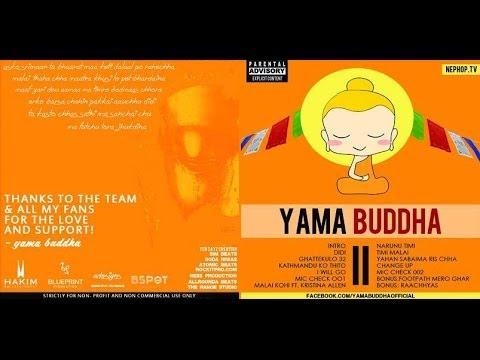 Yama Buddha- Yahan Sabaima Ris Chha ft  Brijesh Shrestha