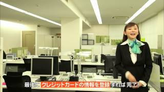 杉原杏璃のWindows Azure講座④「アカウント作成」篇