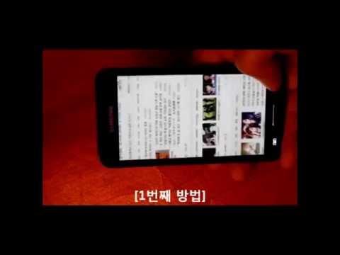 Video of 모비프렌 스마트 화면 확대 축소