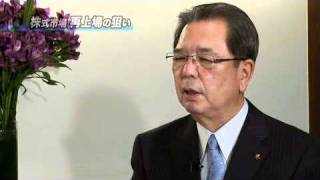 Paltac後篇/Japan Venture
