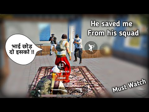 Enemy Saved Me From His Squad In Pubg Mobile | Solo Vs Squad | Pubg Mobile Hindi Gameplay