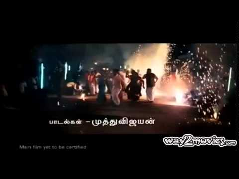 Nandhi Tamil Movie Trailer