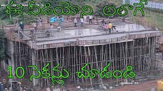 Nonton Constructing Building collapse in 5 seconds | ఈ వీడియోని అలాగే 10 సెకన్లు చూడండి Film Subtitle Indonesia Streaming Movie Download