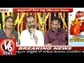 Telangana Singers Discussion on Telangana Formation Day