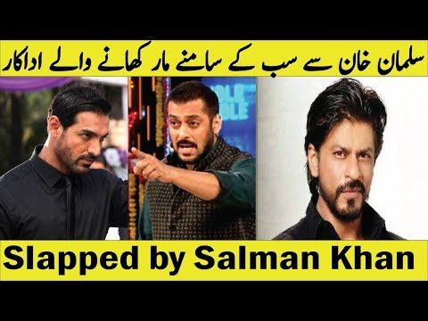 Bollywood Celebrities Slapped by Salman Khan | John Abraham and Salman khan fight on Stage |