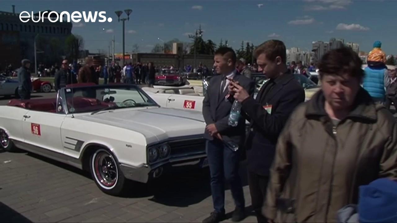 Λευκορωσία: Φεστιβάλ ρετρό αυτοκινήτων