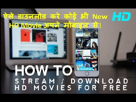 Download Free Movies Directly to Your iPhone and