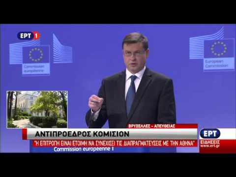 Η Κομισιόν για την Ελλάδα