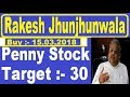 15th March Target 30 || best stock for 2018