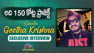 Director Geetha Krishna Interview