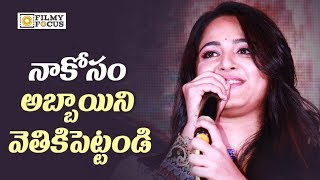 Anushka Satirical Comments on Media for Creating Rumour of Love Affair with Prabhas