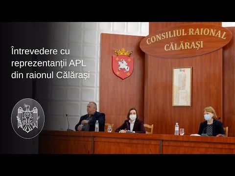 Президент Майя Санду побывала с рабочим визитом в Кэлэрашь