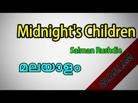 Midnight's children in Malayalam, Midnight's children novel summary in Malayalam