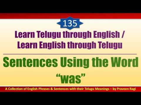 "135 - Spoken Telugu (intermediate Level) Learning Videos - Sentences Using The Word ""was"""