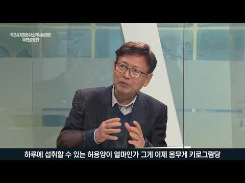 5. 환경오염방지기술 – 김석준박사