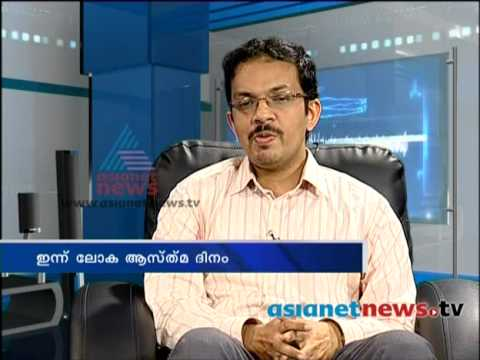 World Asthma Day :Doctor Live 6th May 2014 Part 2 ഡോക്ടര്‍ലൈവ്
