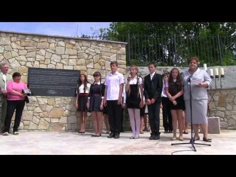Музей культуры еврейского народа и истории Холокоста -