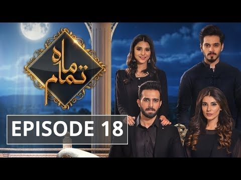 Mah E Tamaam Episode #18  Hum Tv Drama 28 May 2018