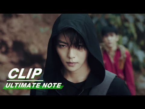 Clip: Kylin Zhang Appears When Wu Xie Is In Danger | Ultimate Note EP10 | 终极笔记 | iQIYI