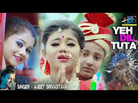 Yeh Dil Tuta Tu Kyon rutha 💕 Heart touching Sad Love Story 💕 Snaha and Rochit 💕 Ujjal Dance Group