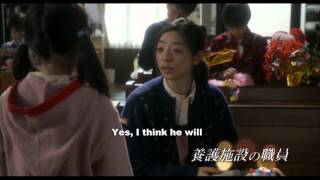 Nonton It All Began When I Met You                                 2013  Japan Official Trailer Hd 1080  Hk Neo Reviews  Film Film Subtitle Indonesia Streaming Movie Download