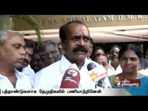 Five-DMDK-functionaries-join-DMK