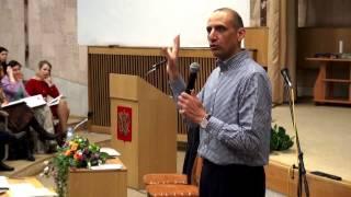 Семинар Ш. Амонашвили «Мама, Папа и Я», Омск, 2 часть — Амонашвили Ш.А. — видео