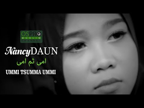 UMMI TSUMMA UMMI (ﺍﻣﻰ ﺛﻢ ﺍﻣﻰ) NancyDAUN Cover
