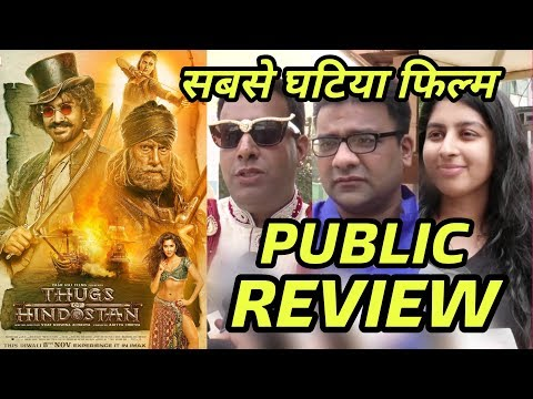 Thugs Of Hindostan PUBLIC Review | Sabse Ghatiya Film Of The Year | Aamir Khan
