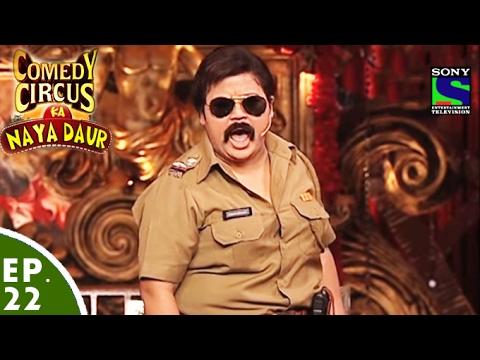 Comedy Circus Ka Naya Daur – Ep 22 – Hero Heroine Special