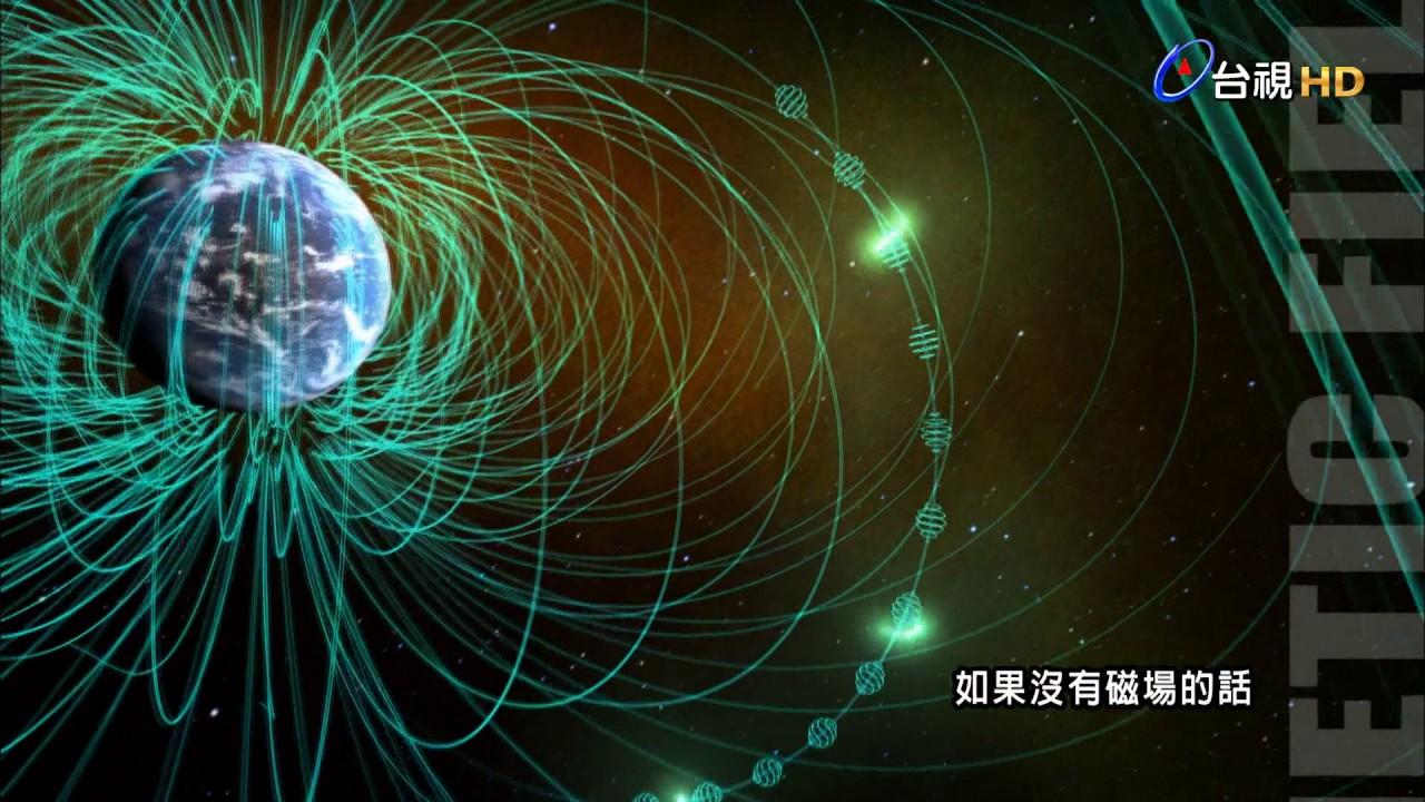 探索科學危機解碼 #02 太陽風暴預告