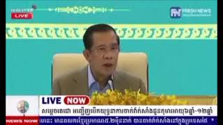 Khmer Politic - សម្ដេចដូចអី?