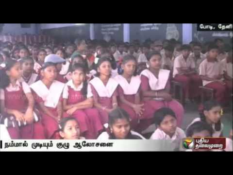 Nammal-Mudiyum-team-spreads-awareness-on-saving-electricity-in-Theni