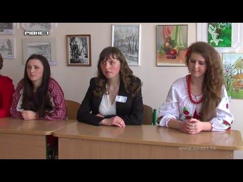 """""""День відкритих дверей"""" у Західноукраїнському коледжі """"Полісся"""" 2ч."""