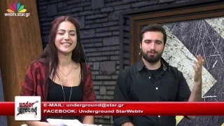 UNDERGROUND επεισόδιο 11/1/2016