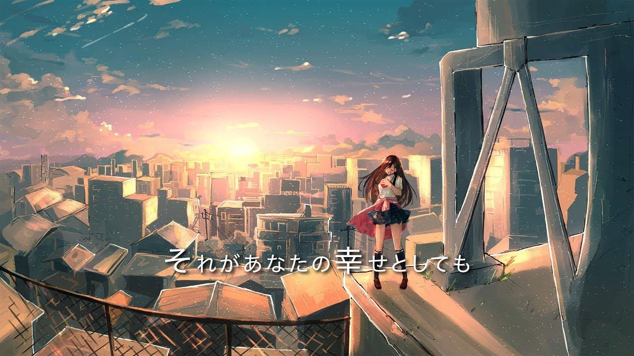 【巡音ルカ】『それがあなたの幸せとしても』/ 歌ってみた【七海ロナ from Alt!! 】