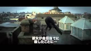 『エージェント・マロリー』予告編