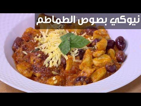 العرب اليوم - شاهد