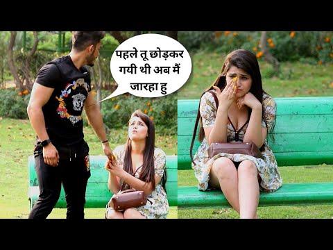 Revenge on my ex-girlfriend | Sam Khan
