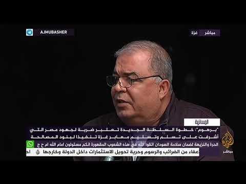 فصائل المقاومة تتهم السلطة الفلسطينية بالسعي لفصل قطاع غزة عن فلسطين