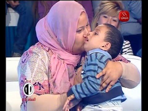 Al Mousameh Karim Episode 04 le 26/11/2015, Partie 03 (видео)