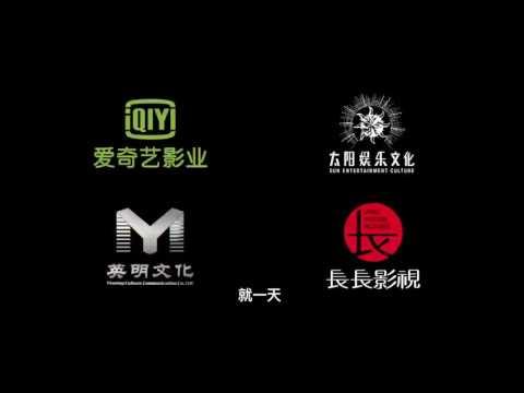 CALL OF HEROES 危城 - Trailer #3 (Louis Koo, Sean Lau, Eddie Peng, Wu Jing)