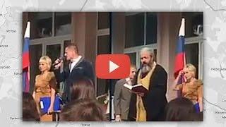 В городе Истра, что в Московской области, на торжественной линейке в День Знаний учителя предлагали первоклашкам... мобилизироваться и действовать слаженно, как один мощный кулак, а после все дружно помолились. http://youtu.be/xcJArwGeeLY